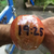 Thumb 1410343315